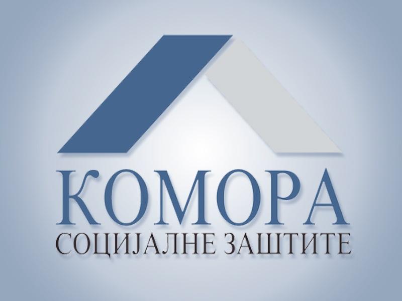 КЦН Поподне – Србијанка Ђорђевић – (TV KCN 24.05.2015.)