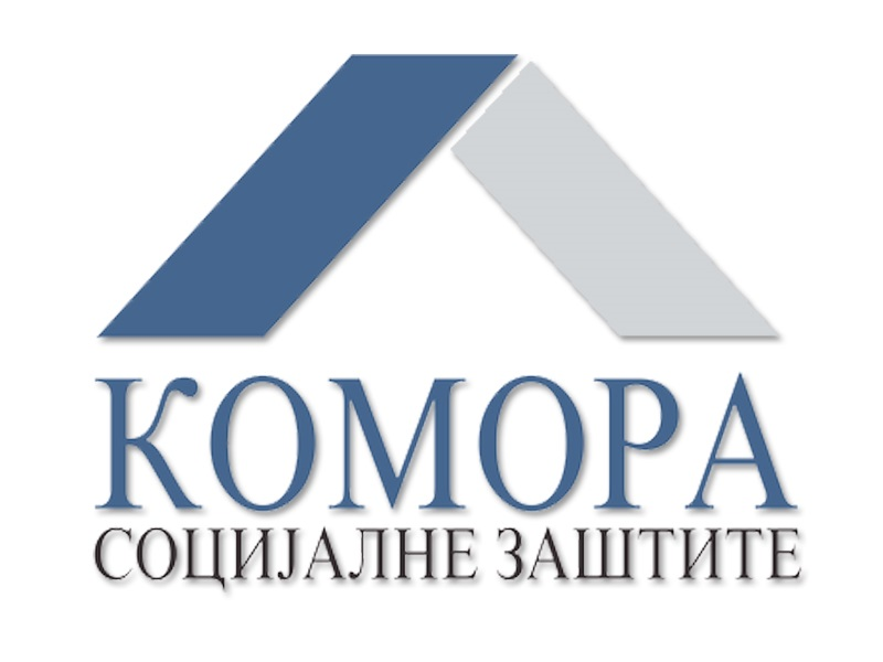 РТВ Врање: Комора социјалне заштите 29.05.2015.