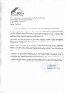 Сопштење Коморе социјалне заштите поводом трагичног догађаја испред Градског центра за социјални рад на Новом Београду 05.07.2017.