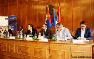 """Конференција """"Покретање процеса израде Стратегије социјалне заштите"""""""