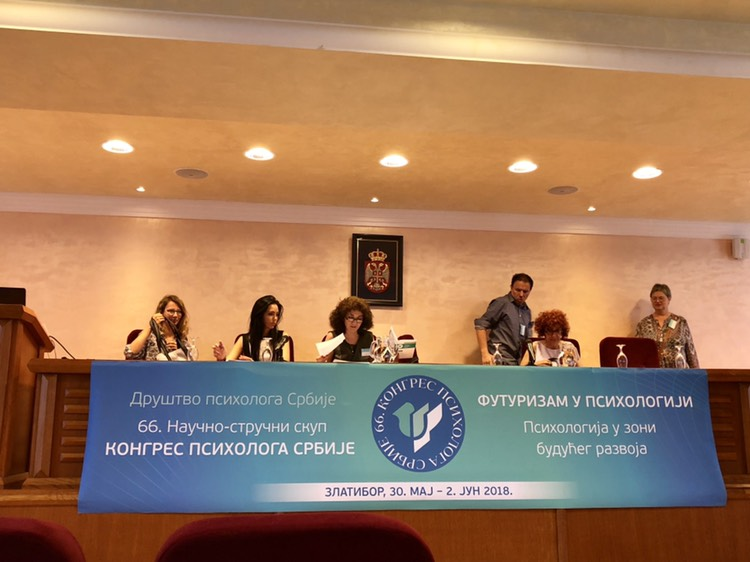 "Међународна конференција 66. Конгрес психолога ""Футуризам у психологији"""