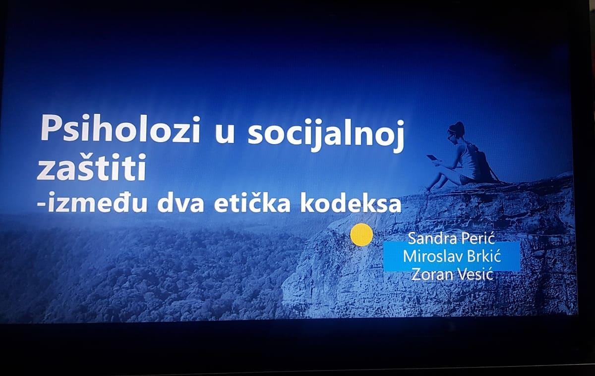 КОНГРЕС ПСИХОЛОГА