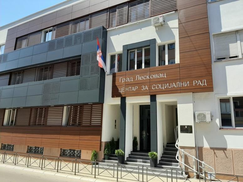 Нове просторије Центра за социјални рад Лесковац