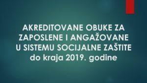 ПРЕВЕНЦИЈА СИНДРОМА САГОРЕВАЊА КОД ПРОФЕСИОНАЛАЦА У СОЦИЈАЛНОЈ ЗАШТИТИ @ Нови Сад