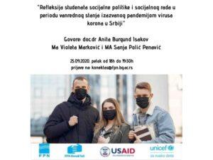 Најава вебинара: Рефлексије студената социјалне политике и социјалног рада у периоду ванредног стања изазваног пандемијом вируса корона у Србији