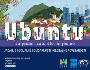 Конференција поводом обележавања Међународног дана социјалних радника
