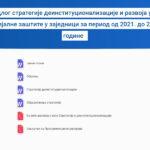 СТРАТЕГИЈА ДЕИНСТИТУЦИОНАЛИЗАЦИЈЕ ЗА ПЕРИОД ОД 2021-2026.ГОДИНЕ – ПОЧЕТАК ЈАВНЕ РАСПРАВЕ